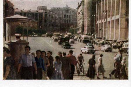 Greseli si reusite ale socialismului de tip sovietic